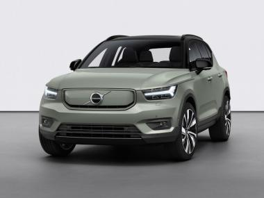 Volvo XC40 gamme